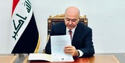 قانون جدید انتخابات عراق تصویب شد