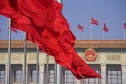چین به کره ماه رسید/عکس