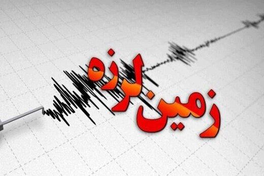 اعزام تیمهای ارزیاب خسارت به مناطق زلزلهزده شمال شرق کشور