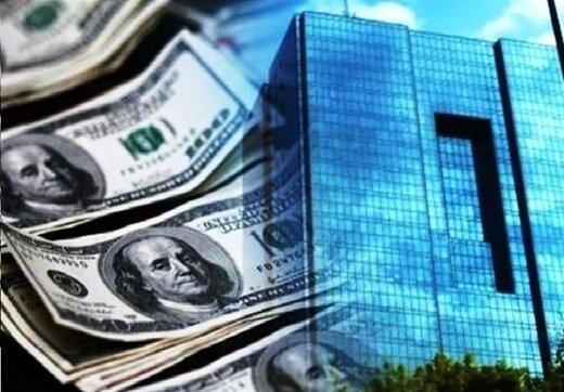 بانک مرکزی: تقاضا برای ارز به صورت اسکناس نداریم