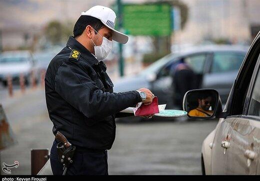 اعلام آمار خودروهایی که به دلیل  بیتوجهی به محدودیت سفر جریمه شدند