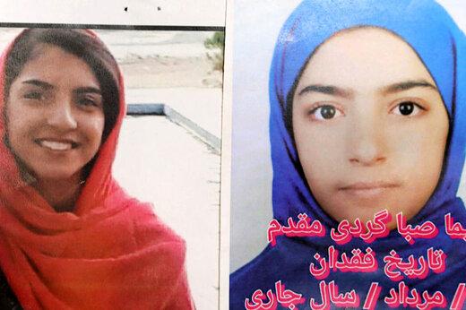 ببینید   قاتل شیما ۱۵ ساله سرانجام اعتراف کرد