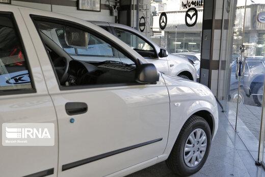 خرید و فروش در بازار خودرو مطلقا تعطیل است