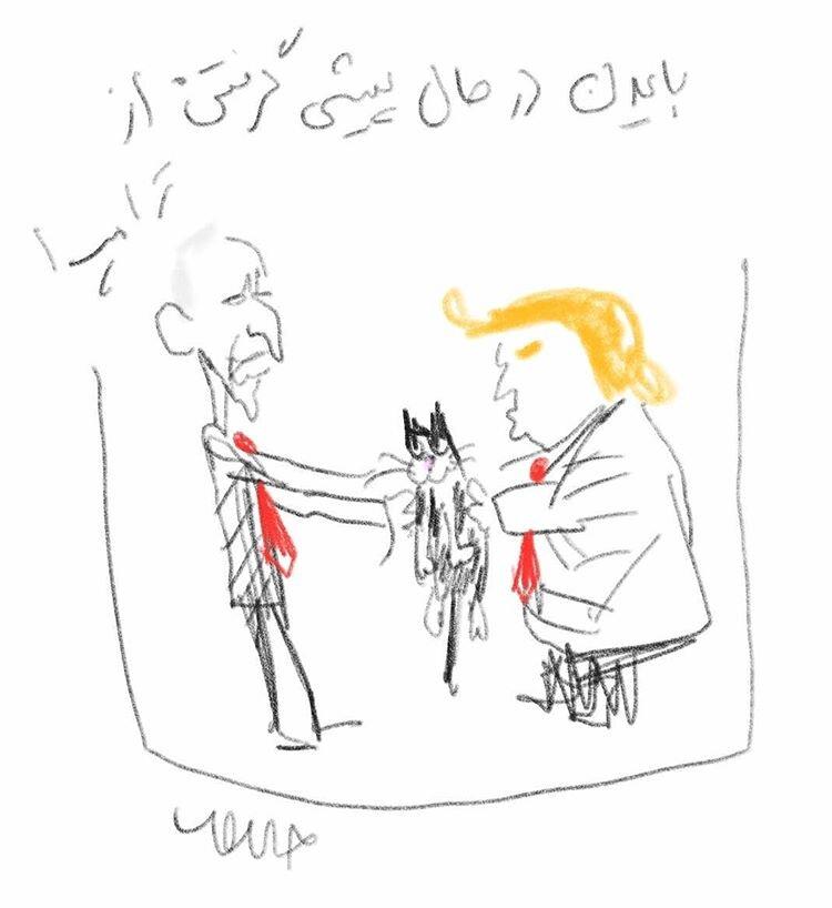 ببینید: بایدن در حال پیشی گرفتن از ترامپ!
