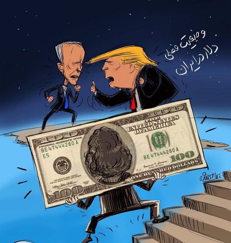 بالاخره دلار بره بالا یا بیاد پایین؟!