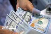 قیمت دلار ریخت