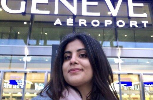 سازمان ملل خواستار آزادی زندانی فعال زن سعودی شد