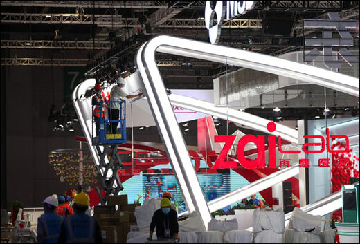 الگوی جدید توسعه چین/تحلیلی بر سخنان رئیس جمهور چین در افتتاحیه نمایشگاه شانگهای