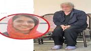مرد60ساله دختر فراری 15ساله را چگونه سر به نیست کرد؟
