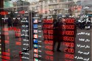 چرایی رشد قیمت دلار و سکه / آخرین فیمت پیش از ۲۰ آبان