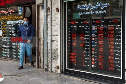 روند نزولی قیمت ارز در صرافی های میدان فردوسی