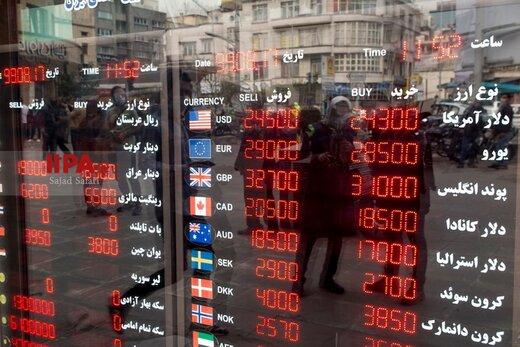 تصمیم مهم ارزی بانک مرکزی