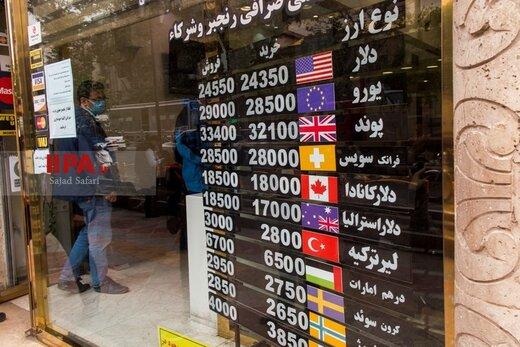 کاهش قیمت ۱۷ ارز بین بانکی
