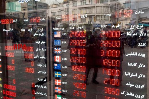 قیمت سکه، طلا و ارز ۱۴۰۰.۰۳.۰۲ / درهم چقدر قیمت خورد ؟