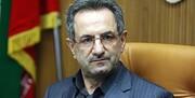 استاندار تهران: برگزاری هر نوع تجمع ممنوع است