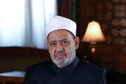 پاسخ شیخ الازهر به وزیر خارجه فرانسه