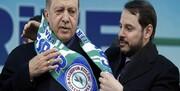 داماد اردوغان از وزارت خزانهداری استعفا کرد
