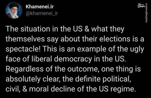 واکنش توئیتری سایت رهبر انقلاب به شکست ترامپ و پیروزی بایدن در انتخابات آمریکا