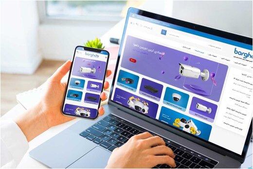 تجریه خرید آنلاین از لالهزار