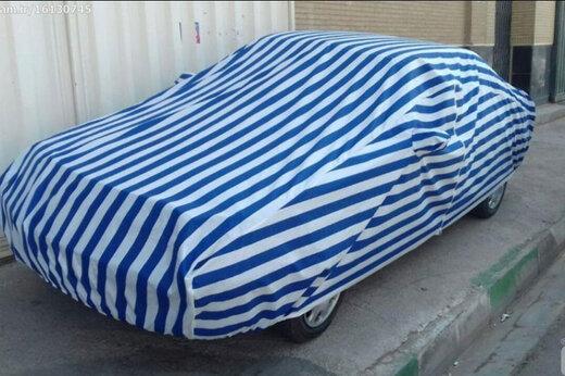 ببینید   سرقت فوق حرفهای چادر ماشین توسط پیرزن