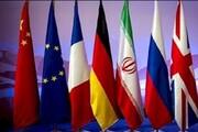 اتحادیه اروپا، بایدن و سرنوشت برجام