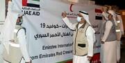 ارسال بیش از 20 تُن تجهیزات پزشکی به دمشق ازامارات