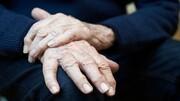 دارویی که عامل تخریب استخوانها است