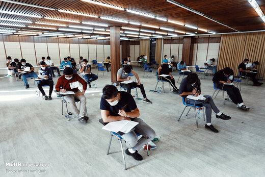 کدام امتحانهای پایه متوسطه در اصفهان به شکل حضوری برگزار می شود؟!