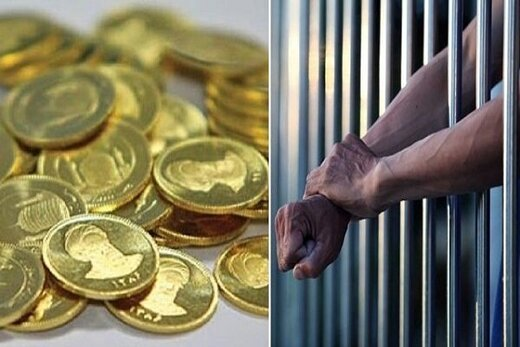 بخشنامه تازه مهریه: دادگاهها از ابتدا حق پذیرش دادخواست مطالبه ندارند