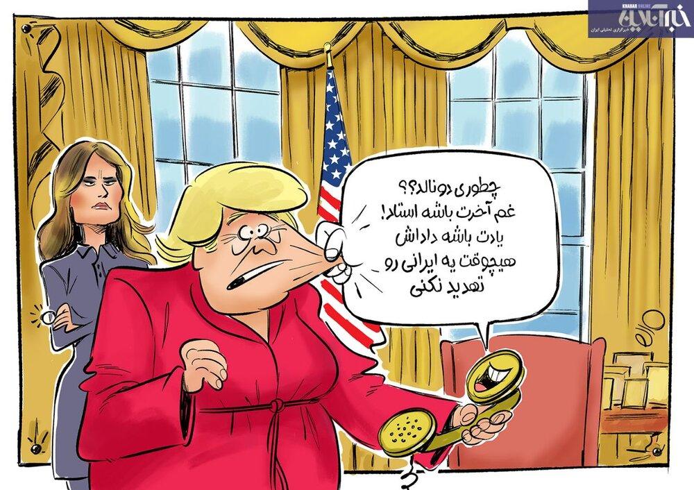 اینم اولین تماس ایرانیها با ترامپ پس از انتخابات!