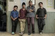 آمریکاییها امتیاز پخش فیلم مجید مجیدی را خریدند