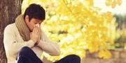 چکار کنیم در «پاییز» بیمار نشویم؟ / 3 توصیه راحت را عمل کنیم