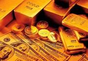 قیمت سکه، طلا و ارز ۹۹.۰۹.۰۳