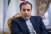 ببینید | بررسی پیشنهاد جلسه غیر رسمی با حضور ۱+۴ و آمریکا توسط ایران