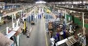 بازگشت بیش از ۱۳۰۰ واحد غیرفعال به چرخه تولید
