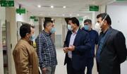 بازدید میدانی فرماندار شهرستان کهگیلویه از بیمارستان امام خمینی(ره) دهدشت+تصاویر