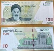 بازداشت جاعل اسکناسهای ۱۰ هزار تومانی