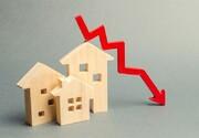 دومینوی ریزش قیمت ملک/یخبندان قیمت در بازار مسکن
