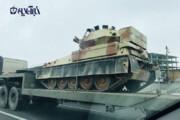 ببینید | حمل تانک قدیمی در اتوبان کرج