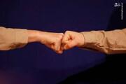 دست دادن با مشت و آرنج می تواند کرونا را انتقال دهد