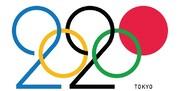 ژاپن ورزش جهانی را شوکه می کند؛ المپیک لغو می شود