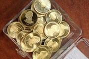 اولتیماتوم مالیاتی به خریداران سکه/ مالیات ندهید، چقدر جریمه میشود؟