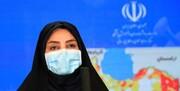 وزارت بهداشت: تحریم نمیگذارد واکسن کرونا پیش خرید کنیم