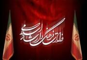 دو انتصاب تازه در وزارت فرهنگ و ارشاد اسلامی