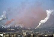 سازمان محیط زیست: صنایع آلاینده در شعاع ۱۲۰ کیلومتری تهران مستقر میشود