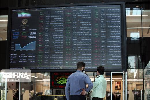 وعده رئیس سازمان بورس: بازار سرمایه افتها را جبران میکند
