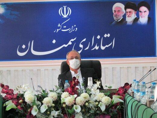 استان سمنان در برگزاری کمیسیون ماده پنج رتبه اول کشور را دارد
