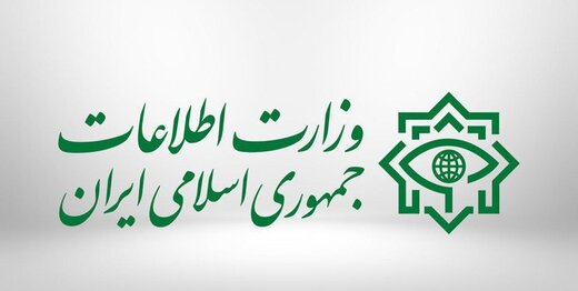تقدیر مجلس از وزارت اطلاعات برای دستگیری دو سرکرده تروریستی