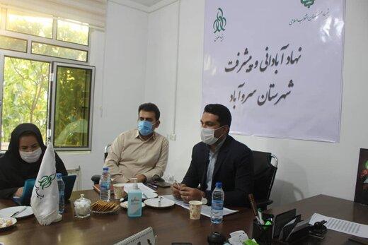 بازدید خبرنگاران از پروژه های بنیاد علوی در سروآباد