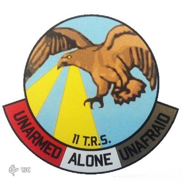 رونمایی از گردان سِرّی نیروی هوایی ارتش